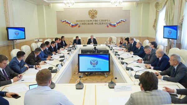 Заседание Минспорта, посвящённое чемпионатам мира по боксу в России