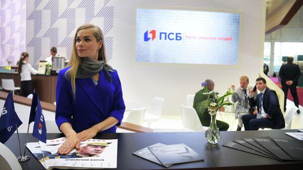 ПСБ первым открыл удаленные счета для выплаты кредитов под 0%