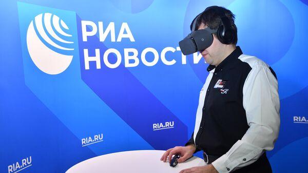 VR-проект РИА Новости Слепые в большом городе