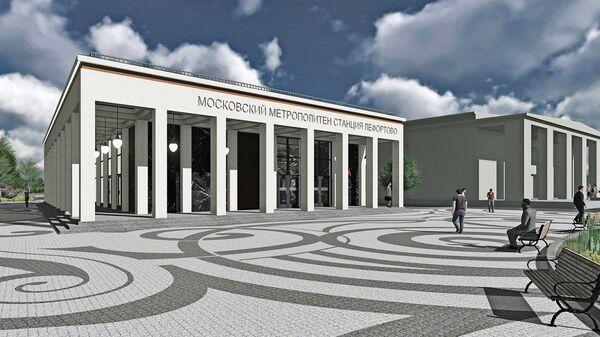Проект благоустройства территории у станции метро Лефортово в Москве
