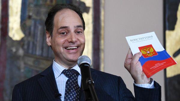 Гражданин США Джулиан Генри Лоуэнфельд на торжественной церемонии вручения российского паспорта в библиотеке Государственного исторического музея