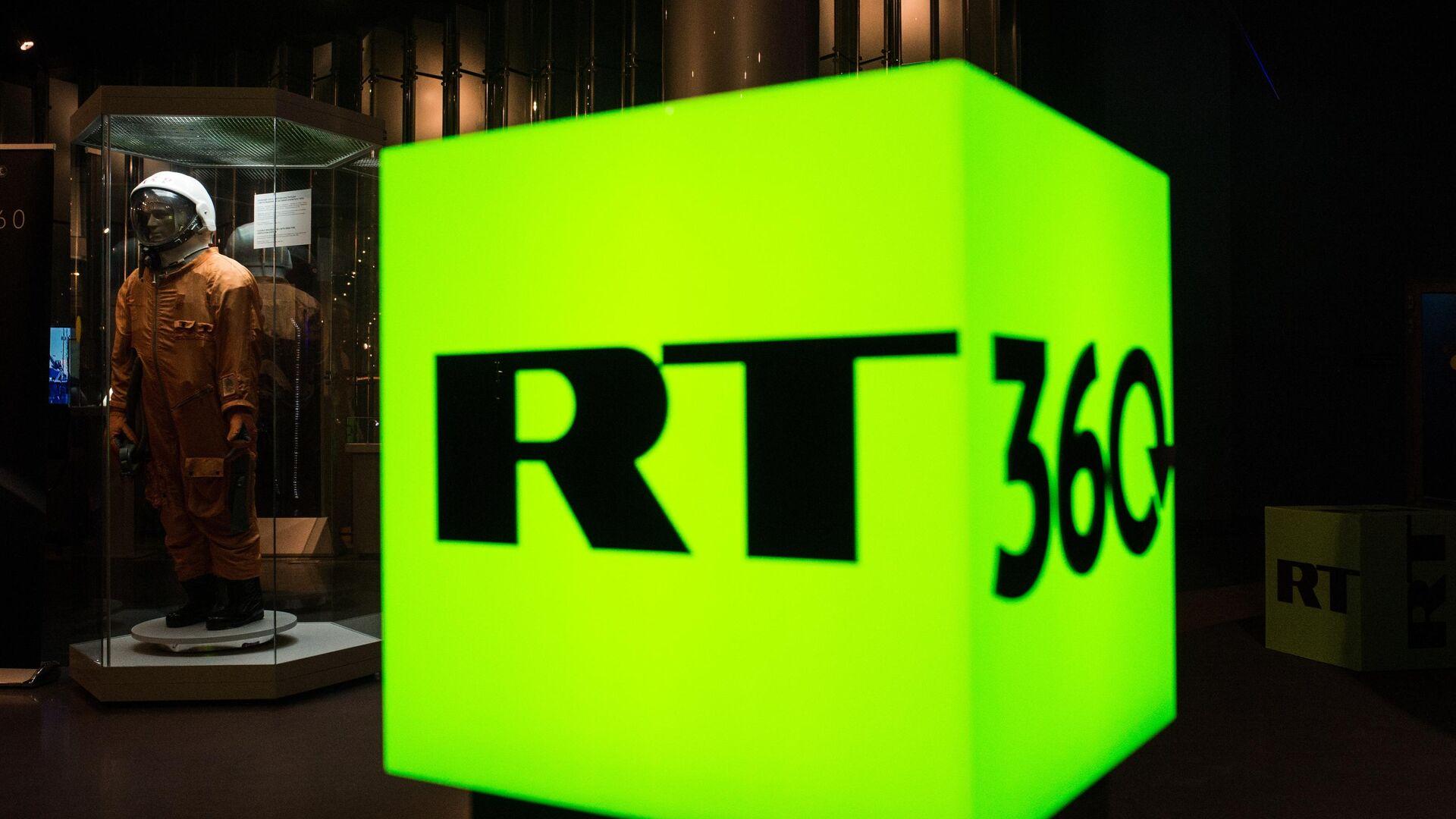 Логотип RT - РИА Новости, 1920, 05.05.2021