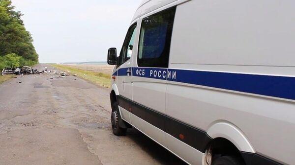 Автомобиль ФСБ России