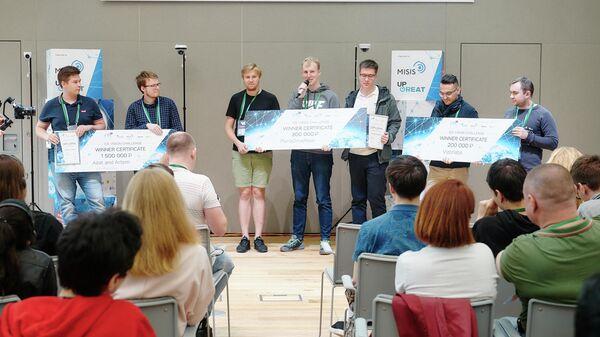 Победители Ice Vision с наградой