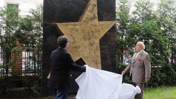Открытие скульптурной композиции Монумент будущим звездам
