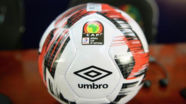 Официальный мяч Африканской конфедерации футбола (CAF)