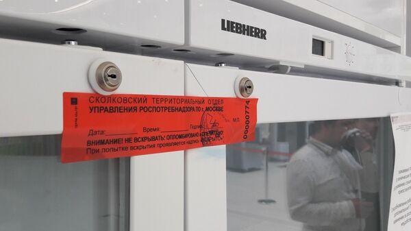 Вендинговый автомат Healthy Food, закрытый Роспотребнадзором, на территории ИЦ Сколково