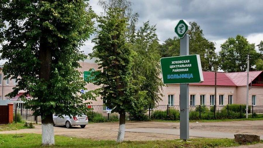 ЦРБ Жуковского района Калужской области