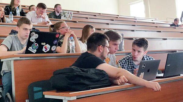 Всероссийская летней школы Цифровая трансформация благотворительного сектора