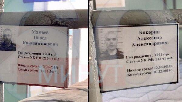 Фотография из барака, где отбывают наказание Александр Кокорин и Павел Мамаев