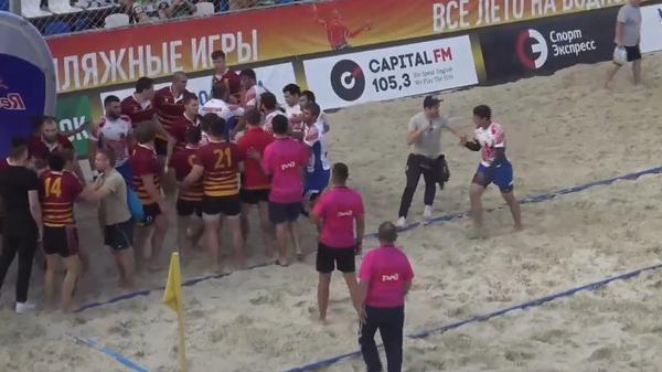 Массовая драка на чемпионате России по пляжному регби