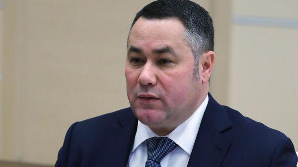Губернатор Тверской области И. Руденя