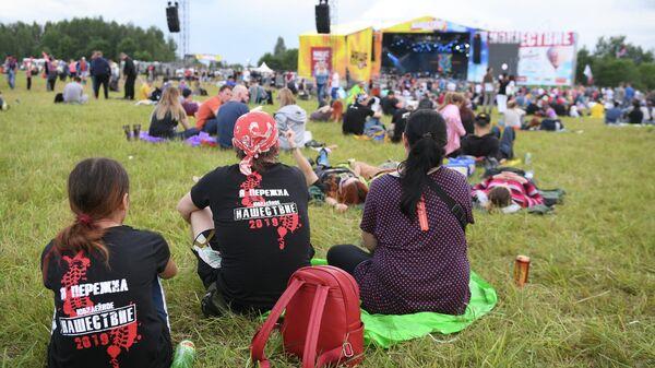 Фестиваль Нашествие перенесли на 2022 год