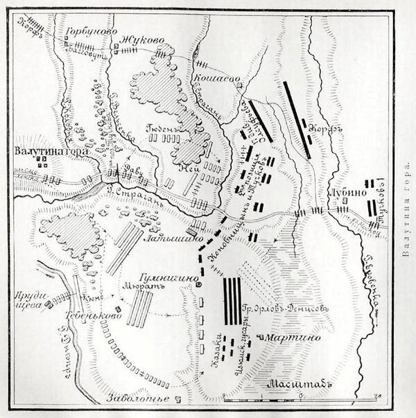 Карта сражения у Валутиной горы