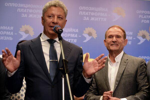 Лидеры партии Оппозиционная платформа - За жизнь Юрий Бойко и Виктор Медведчук. 21 июля 2019