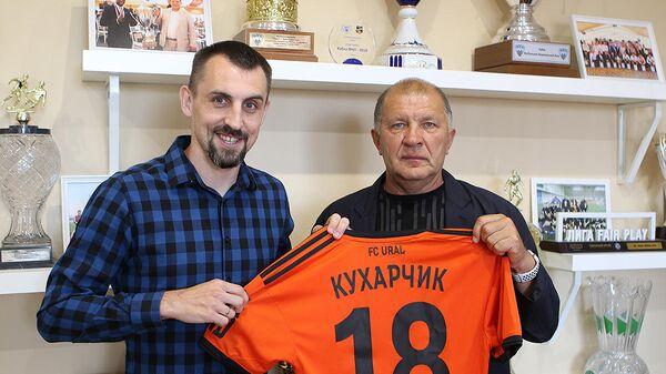 Михал Кухарчик (слева)