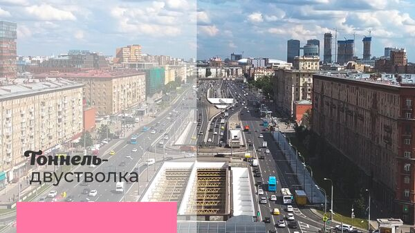 «Тоннель-двустволка»: все про винчестерный тоннель в Москве