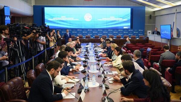 Встреча председателя ЦИК РФ Э. Памфиловой с кандидатами в Мосгордуму
