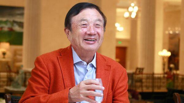 Основатель Huawei Жэнь Чжэнфэй