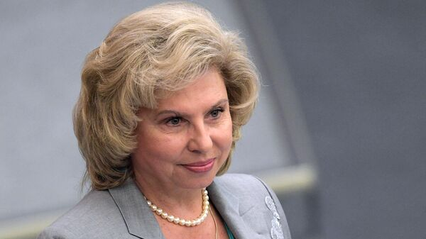 Москалькова поддержала создание направления по защите прав волонтеров