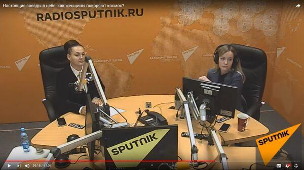 Елена Серова рассказала, зачем нужны женщины в космосе