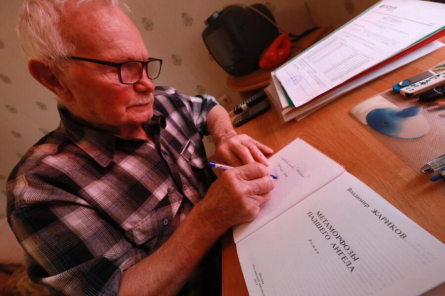 Владимир Жариков в Доме ветеранов кино