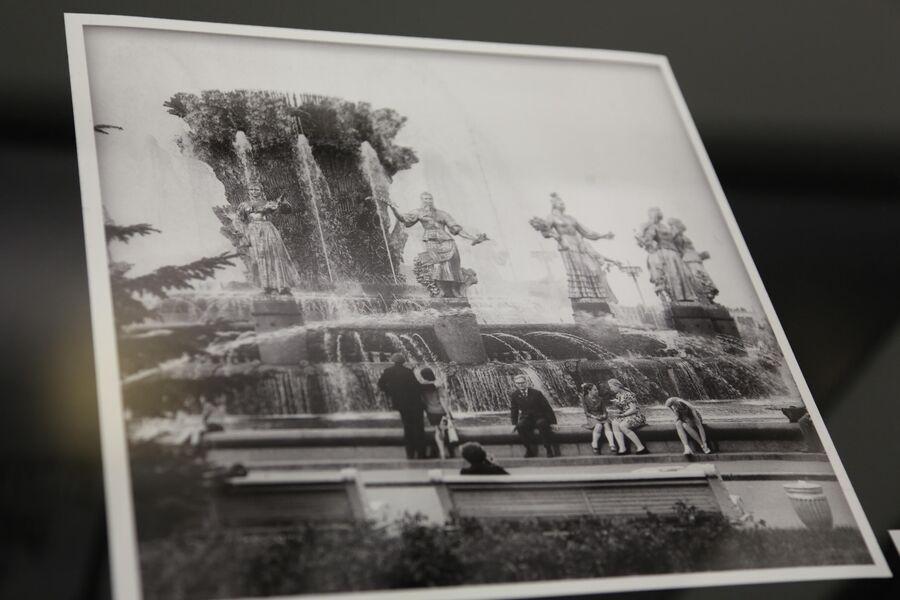 Фотография фонтана Дружба народов