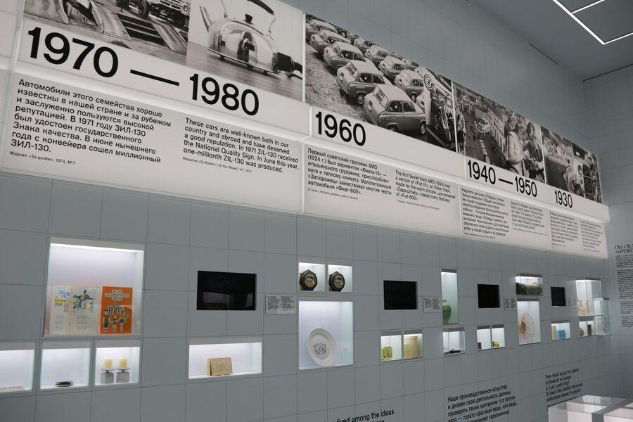 В павильоне Карелия экспозиция на выставке Посмотрим выставку! или Культурный код ВДНХ