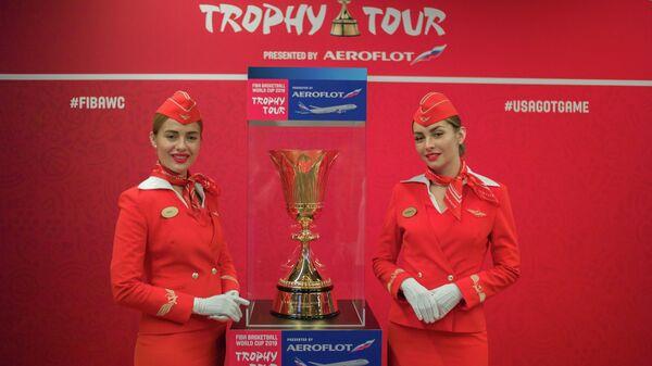 Аэрофлот доставил в Москву кубок Чемпионата мира по баскетболу-2019