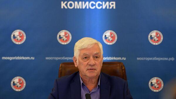Председатель Московской городской избирательной комиссии Валентин Горбунов на заседании Московской городской избирательной комиссии.