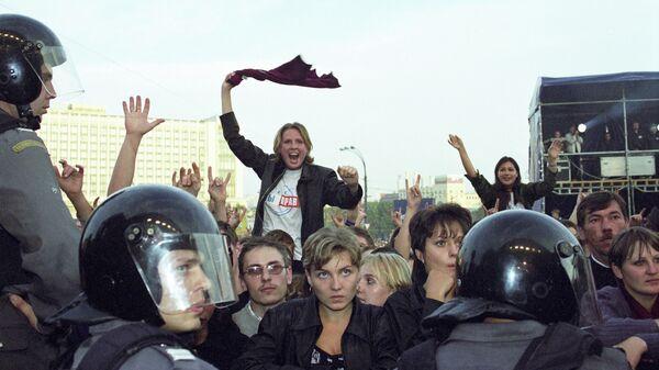 Участники акции избирательного блока Союз правых сил Ты прав!.