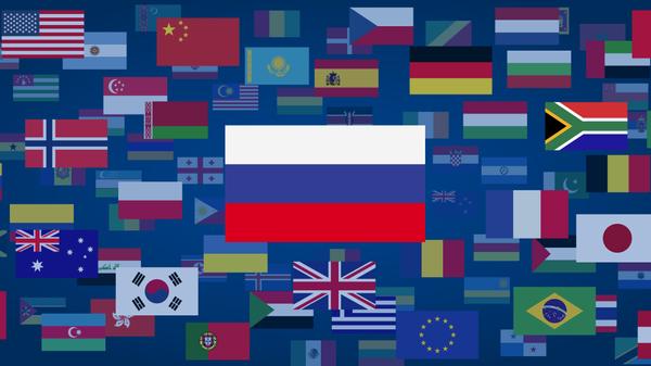 1999: Внешняя политика России