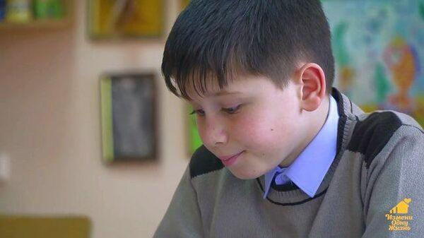 Артем Т., февраль 2009, Челябинская область