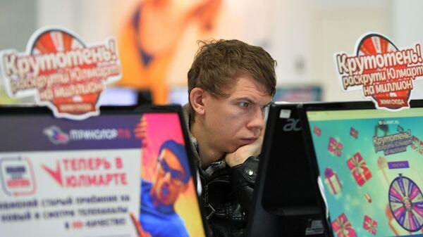 Пункт выдачи  интернет-магазина Юлмарт в Казани