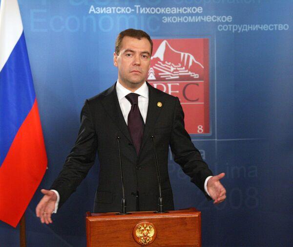 Президент России встретился с представителями СМИ