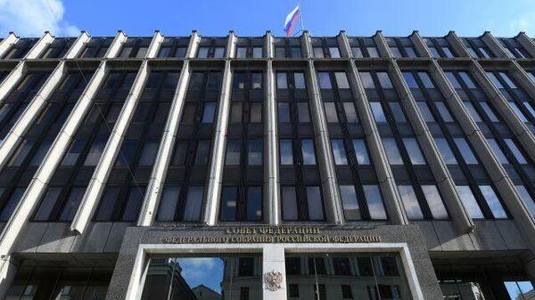 LIVE: Заседание временной комиссии Совфеда по защите суверенитета России