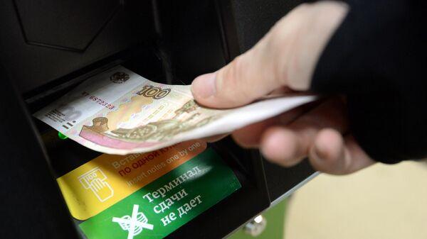 Посетитель у банкомата