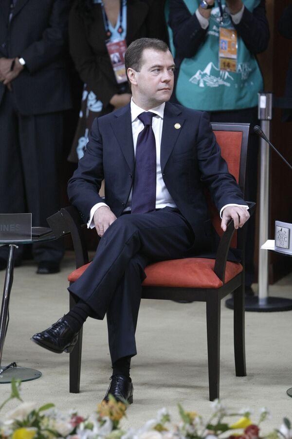 Президент России Дмитрий Медведев во время встречи лидеров АТЭС