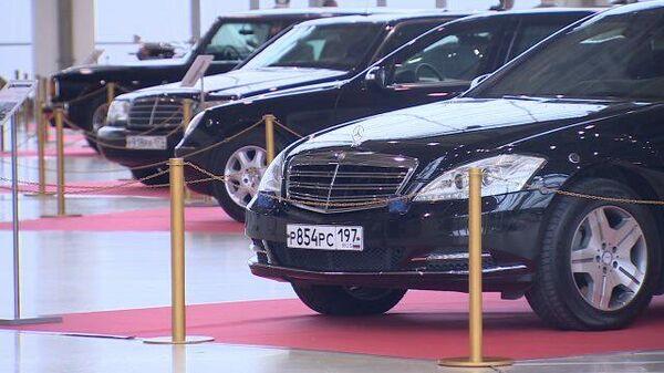 Машины главного гаража страны: на ВДНХ представили автомобили первых лиц государства