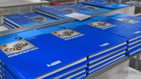 Учебник по информатике для средней общеобразовательной школы
