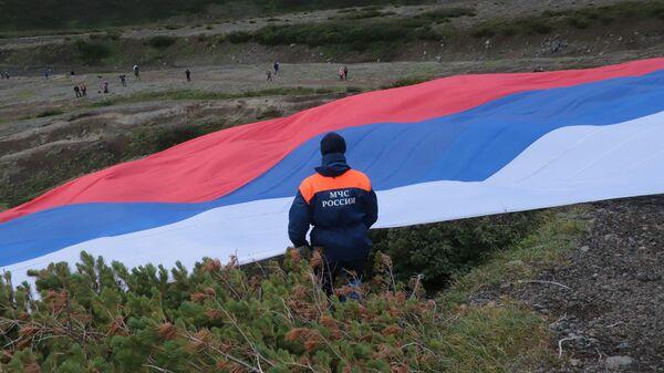 Празднование Дня вулкана на Камчатке
