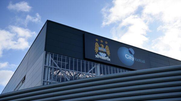 Футбольная академия Манчестер Сити