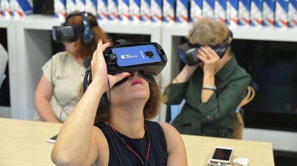 Лекция на тему: Иммерсивная журналистика: как работать с виртуальной и дополненной реальностью