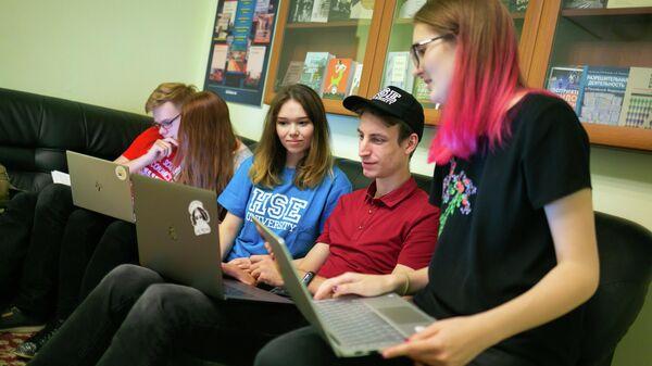 Студенты Высшей школы экономики