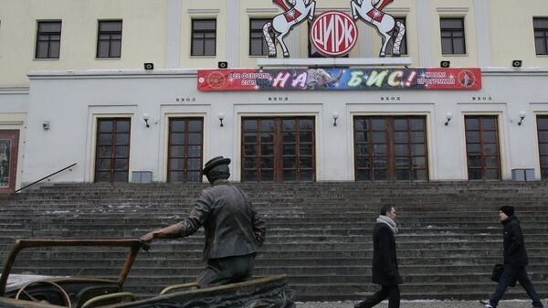 Московский цирк на Цветном бульваре. До национализации здесь находился цирк Альберта Вильгельмовича Саламонского, открытый в 1880 году.