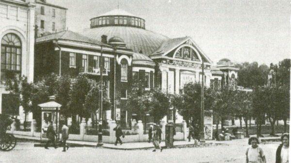 Здание Цирка Никитиных на Большой Садовой