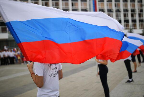 Празднование Дня государственного флага Российской Федерации в Краснодаре