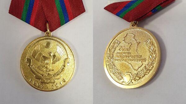 Медаль 20 лет разгрома международных бандформирований в Дагестане