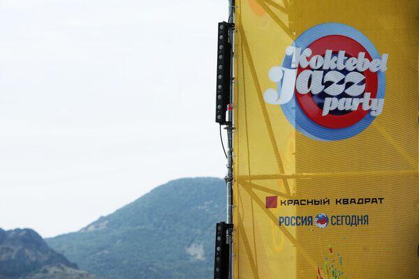 Баннер ежегодного международного джазового фестиваля Koktebel Jazz Party в Коктебеле