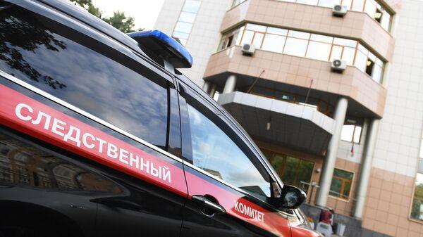 Автомобиль Следственного комитета Российской Федерации